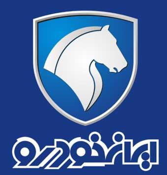 شرکت رسام یو پی اس : عقد قرارداد سرویس نگهداری با ایران خودرو