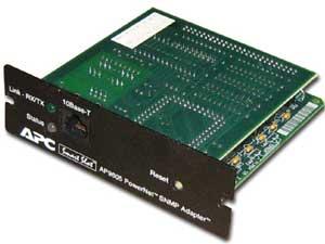 شرکت رسام یو پی اس : انواع رابط کامپیوتری در یو پی اس