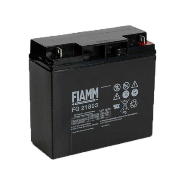 شرکت رسام یو پی اس : باتری یو پی اس فیام FG21803