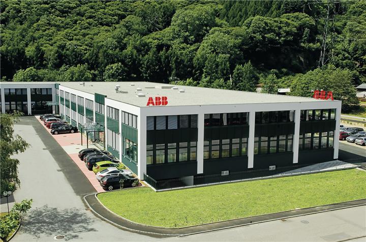 شرکت رسام یو پی اس : شرکت یو پی اس ABB
