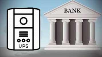 تعمیر یو پی اس بانک
